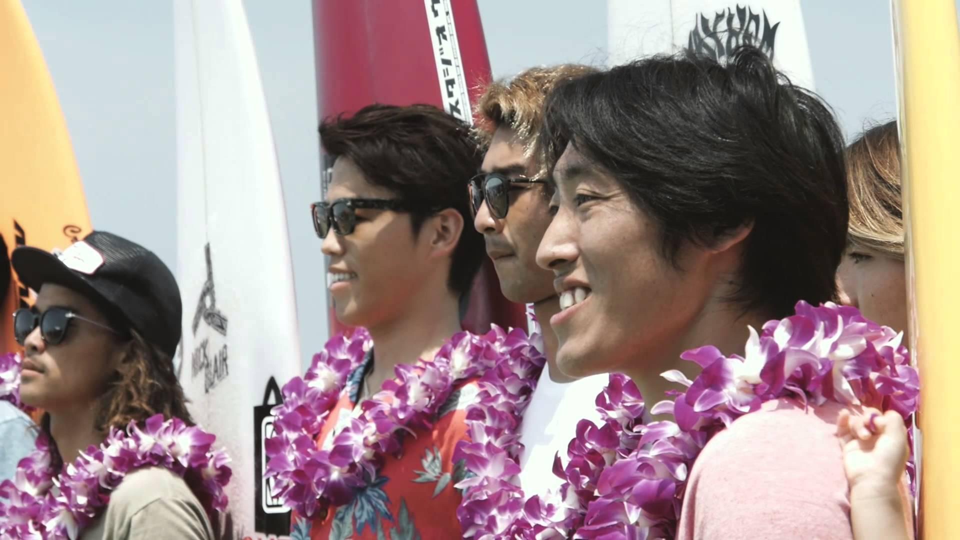 洋之介メモリアルカップ2016BIG WAVEコンテスト開会セレモニーを7月31日10時15分より開催!