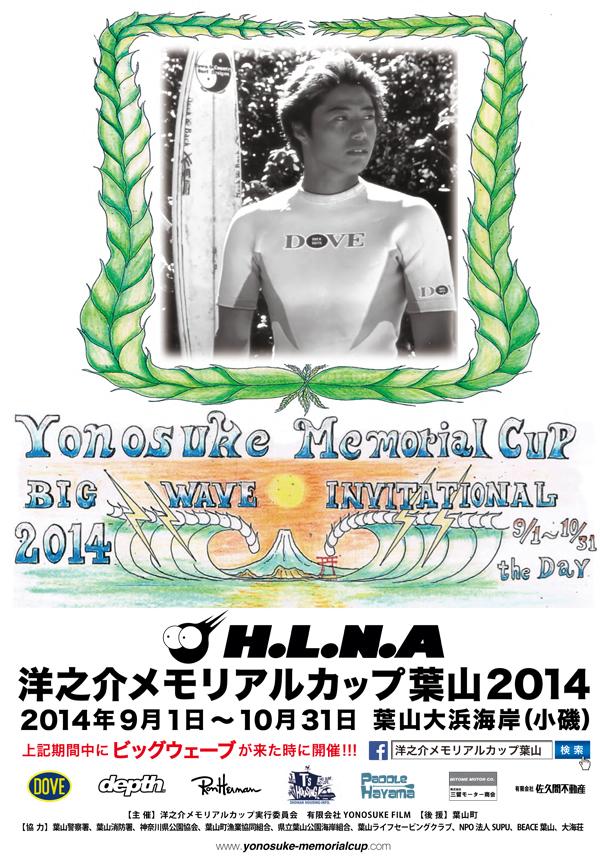 poster最終修正-(2)