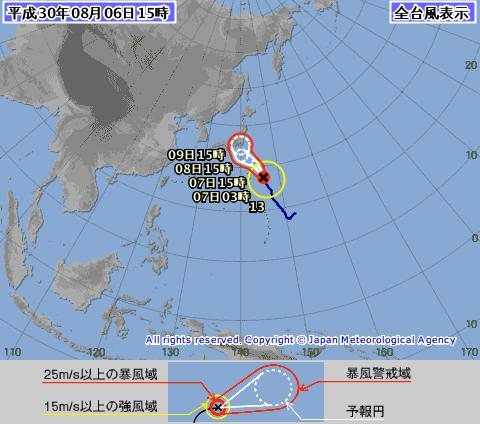 台風第13号 (サンサン)